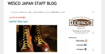 staff blog.png